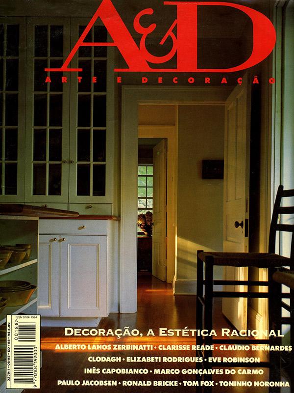 1995-10 A&D