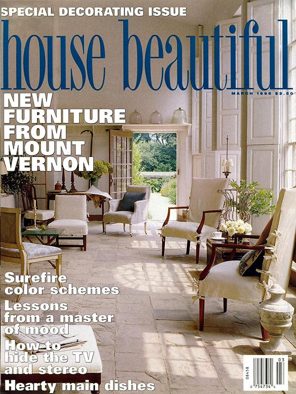 1995-03 House Beautiful